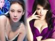 """Vẻ khêu gợi của 3 mỹ nữ Trung Hoa dính nghi án """"gái bao"""""""