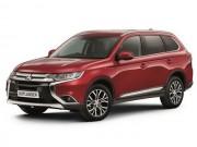 Mitsubishi Outlander Keiko Edition giá 810 triệu đồng
