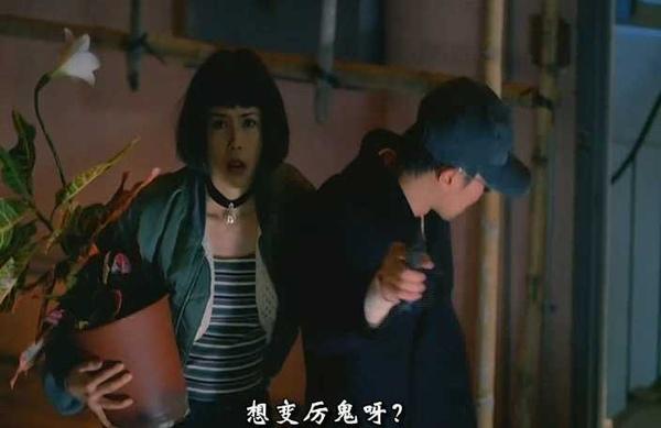 Sốc với bộ phim kinh dị duy nhất của vua hài Châu Tinh Trì - 4