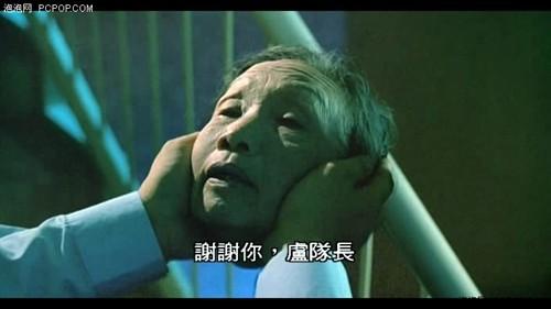 Sốc với bộ phim kinh dị duy nhất của vua hài Châu Tinh Trì - 8