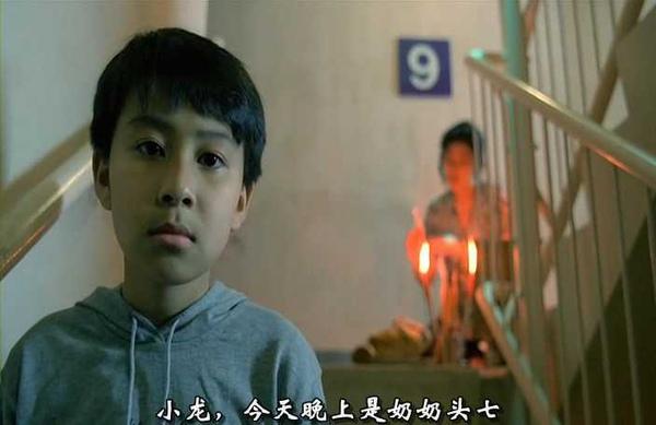 Sốc với bộ phim kinh dị duy nhất của vua hài Châu Tinh Trì - 9