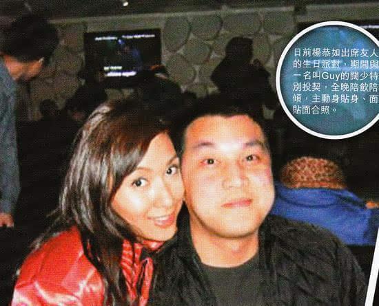 Hoa hậu Hồng Kông ê chề vì bị vợ đại gia túm tóc đánh ghen - 5