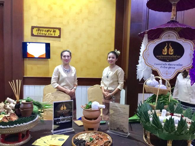 Lanna Expo 2017: Lời vẫy gọi quyến rũ từ Chiang Mai - 5