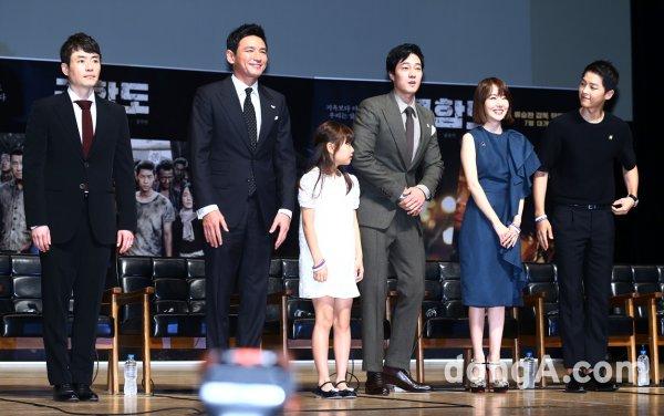 Song Hye Kyo nói về tin hẹn hò qua đêm với phi công trẻ - 10