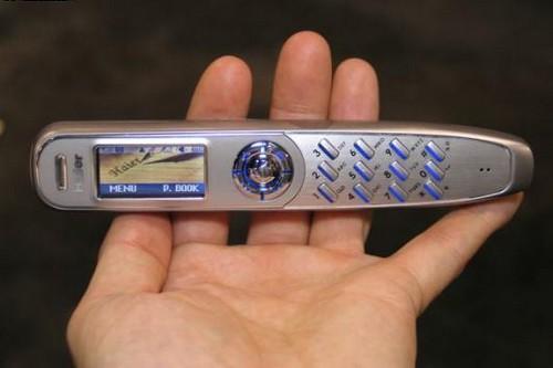 """Những chiếc điện thoại cổ, """"siêu độc lạ"""" nhất thế giới - 8"""