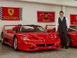 Vì sao tỷ phú Mỹ gốc Á bị từ chối mua Ferrari LaFerrari Aperta?