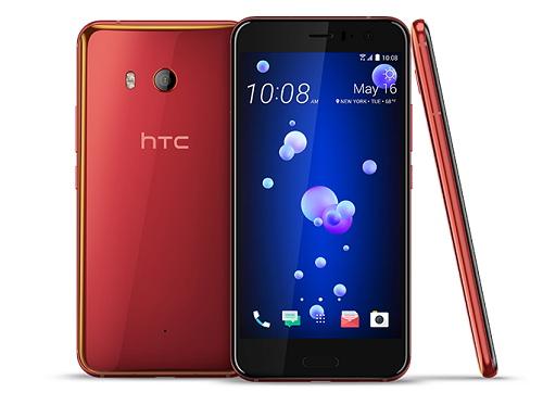 HTC U11 có thêm tùy chọn màu Solar Red mới - 1