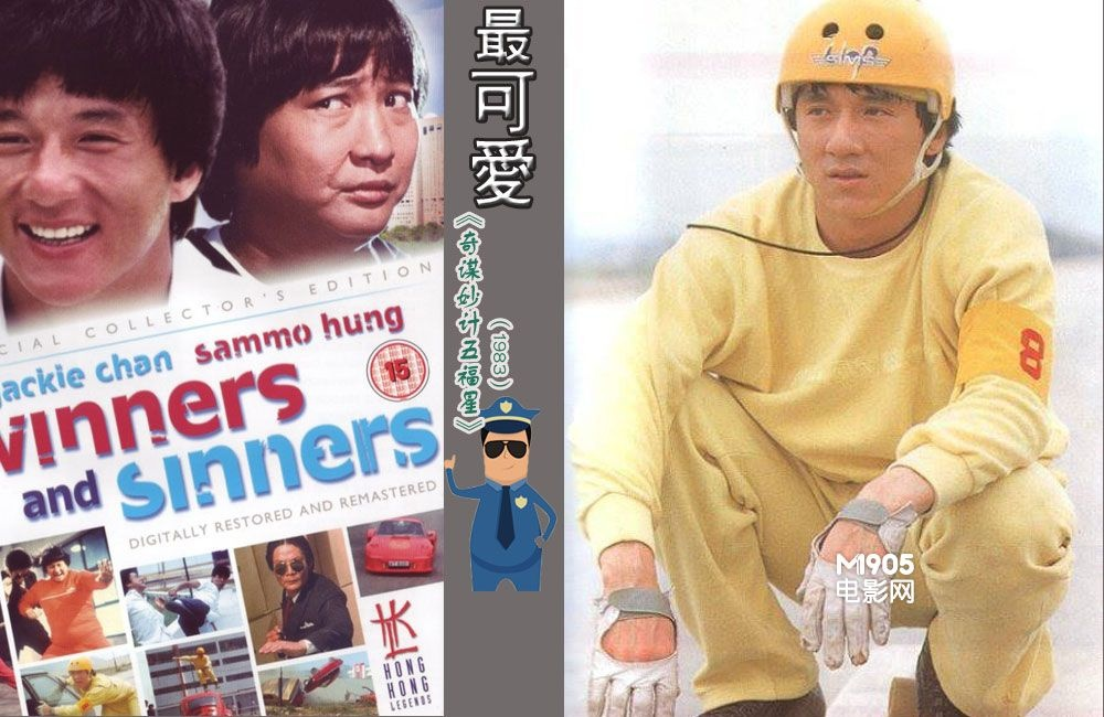 Những bộ phim 3 huynh đệ Thành Long oanh tạc điện ảnh Hong Kong - 7