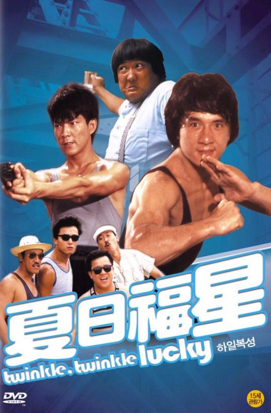 Những bộ phim 3 huynh đệ Thành Long oanh tạc điện ảnh Hong Kong - 11