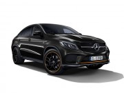 Mercedes-Benz GLE Coupe thêm bản đặc biệt OrangeArt