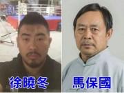 """Thể thao - MMA, Từ Hiểu Đông """"sập bẫy"""": Võ Trung Quốc lại bị dội nước lạnh"""