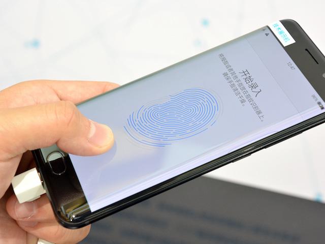 Vivo công bố công nghệ cảm ứng vân tay trên màn hình hiển thị