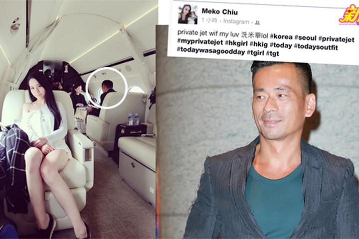 """Tỷ phú sòng bài nổi tiếng """"sát chân dài"""" nhất Macao - 14"""