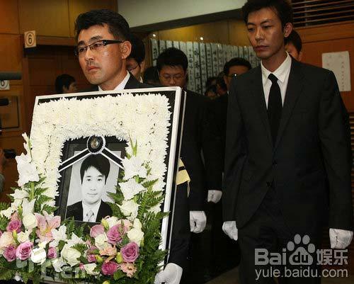 Vụ tự sát của Park Yong Ha gây shock nhất - 2