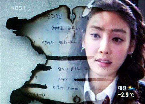 Vụ tự sát của Park Yong Ha gây shock nhất - 6