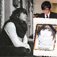 Vụ tự sát của Park Yong Ha gây shock nhất