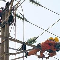 Lịch cúp điện TP Bình Dương từ ngày 1/7 đến ngày 3/7