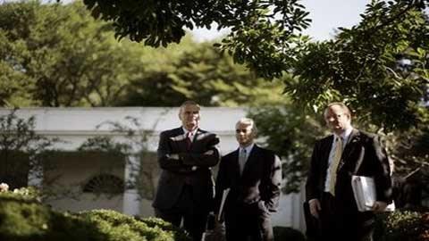 Bảng lương của nhân viên Nhà Trắng? - 1