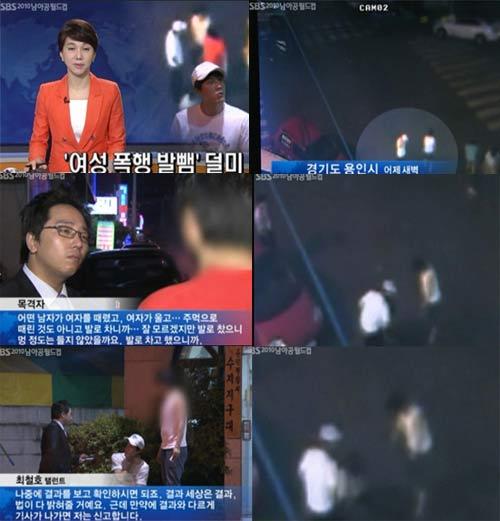 Diễn viên Hàn Quốc đánh người vì bị chê diễn xuất - 3
