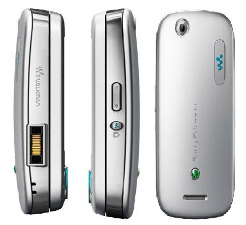 Trình làng hai siêu phẩm Sony Ericsson - 6