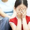'Vùi dập' tuổi thơ con trẻ bằng thú tính