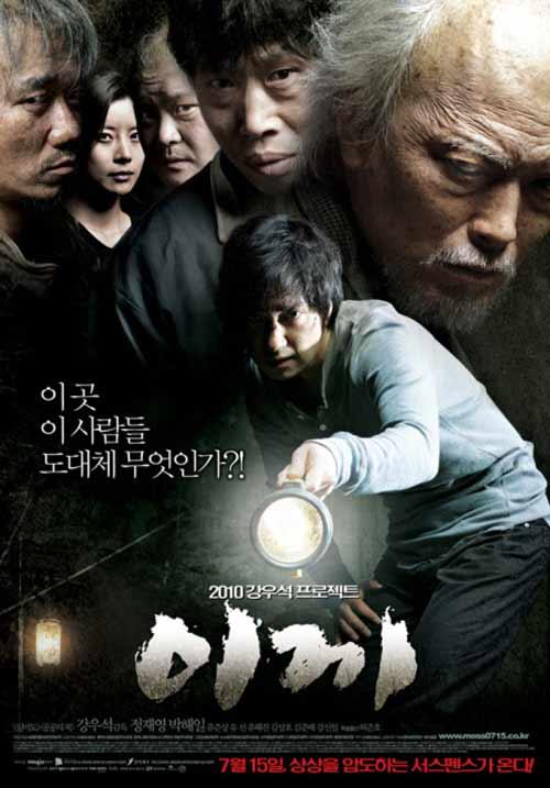 Phim Hàn nhuốm màu 'hận thù' - 4