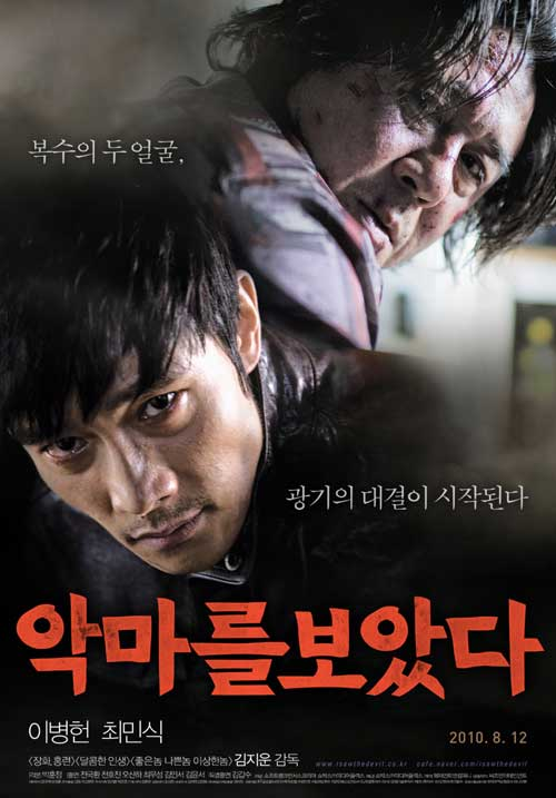 Phim Hàn nhuốm màu 'hận thù' - 2