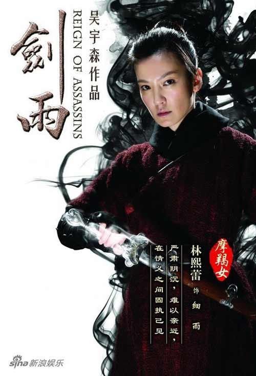 Phim võ thuật Trung Quốc có lối thoát - 1