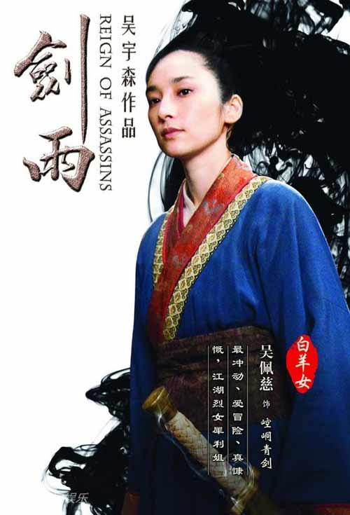 Phim võ thuật Trung Quốc có lối thoát - 3