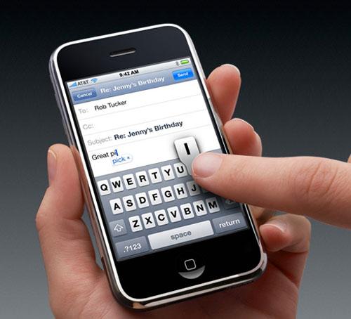Top điện thoại nghe nhạc MP3 đỉnh nhất - 1