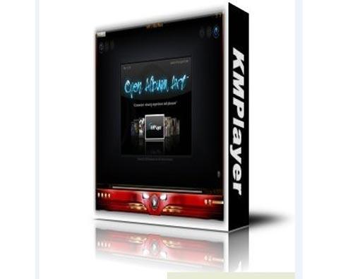 Phần mềm xem phim HD đẹp nhất hiện nay - 1