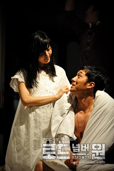So Ji Sub và Kim Ha Neul dấn thân nóng bỏng - 6