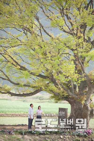 So Ji Sub và Kim Ha Neul dấn thân nóng bỏng - 1
