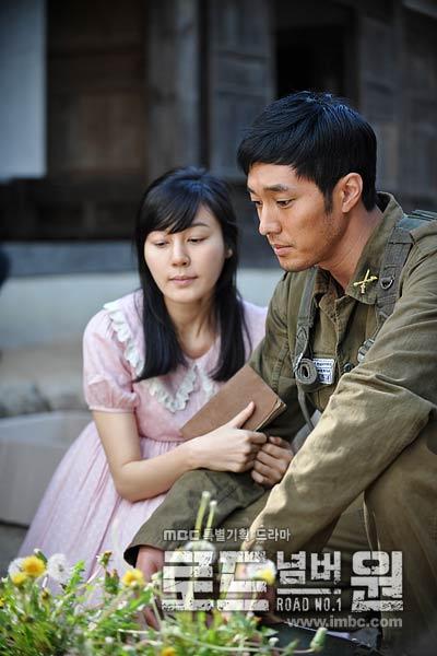So Ji Sub và Kim Ha Neul dấn thân nóng bỏng - 2