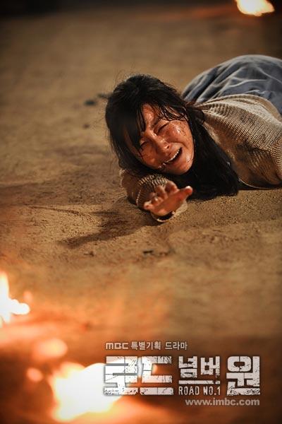 So Ji Sub và Kim Ha Neul dấn thân nóng bỏng - 9