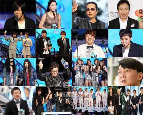 20 nghệ sĩ Hàn có sức ảnh hưởng lớn nhất trong năm - 1