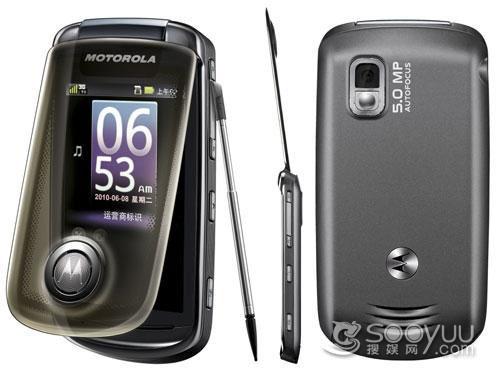 Motorola công bố bộ ba điện thoại mới - 2