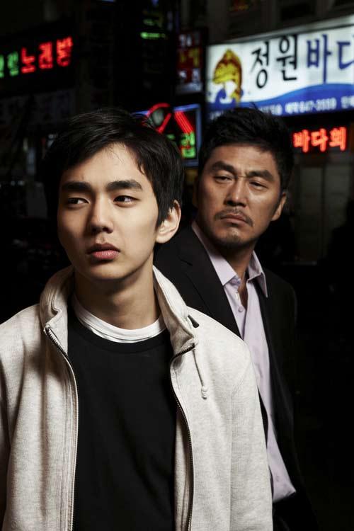 Seo Woo kết hôn với Yoo Seung Ho - 8