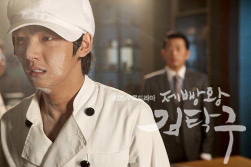 Phim Hàn: Phim thần tượng yếu thế - 1