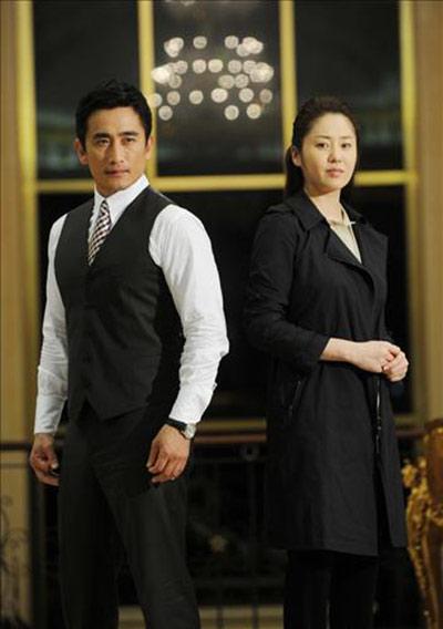 Go Hyun Jung 'ra riêng' cùng em trai - 6