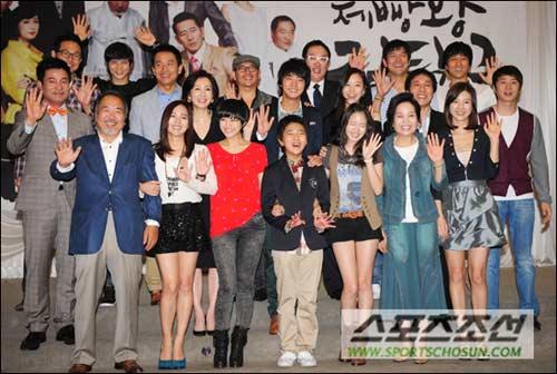 Chuyện chưa biết về phim truyền hình số 1 Hàn Quốc - 1