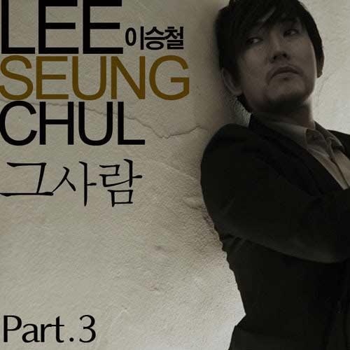 Chuyện chưa biết về phim truyền hình số 1 Hàn Quốc - 6