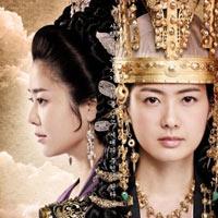 VTV 18/9: Nữ hoàng Sơn-đớc
