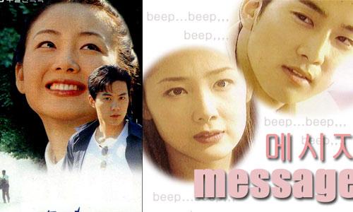 Choi Ji Woo – bông hồng gai thánh thiện - 11