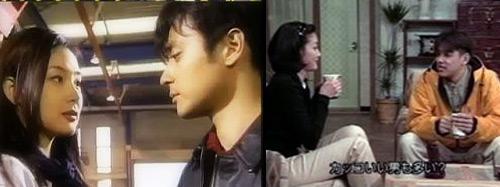 Choi Ji Woo – bông hồng gai thánh thiện - 12