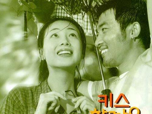 Choi Ji Woo – bông hồng gai thánh thiện - 13