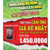 Samsung C3303K điện thoại cảm ứng lý tưởng cho giới trẻ