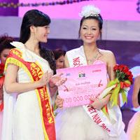 Khởi động cuộc thi Miss Teen Việt Nam 2011
