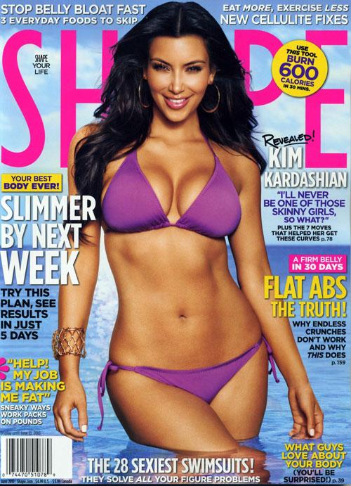 Ngực lớn như Kim mặc bikini gì để đẹp? - 2