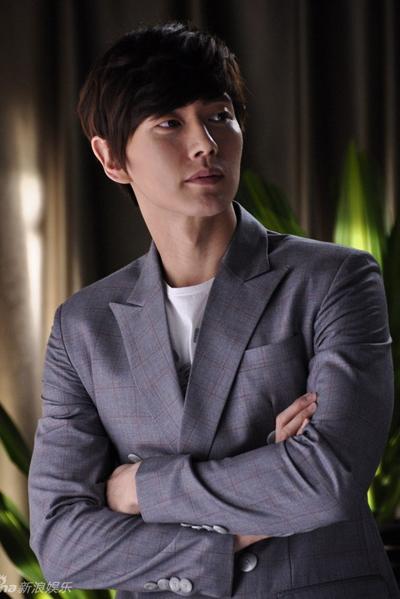 """Lý Tiểu Nhiễm """"lên xe hoa"""" với Park Hae Jin - 1"""